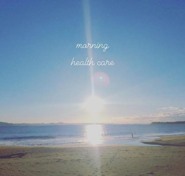 morning health care